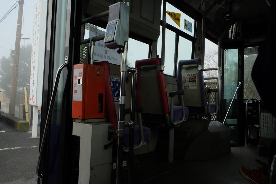 帰りは臨時バスでふもとまで送ってもらいましたよ。
